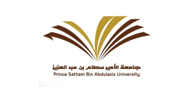 جامعة الامير سطان تعلن عن توفر وظائف صحية شاغرة (رجال – نساء)