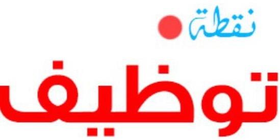 شعار نقطة توظيف