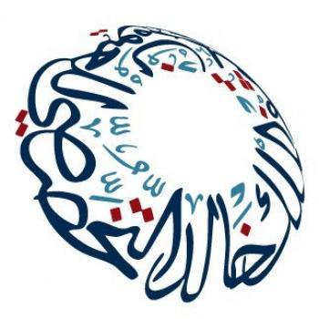 وظائف شاغرة في مستشفى الملك خالد التخصصي لعيون