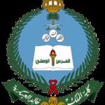 كلية الملك خالد العسكرية تعلن دورة الضباط (للجامعيين) وفتح القبول (للثانوية)