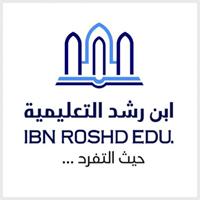 مجموعة ابن رشد التعليمية تعلن فتح باب التوظيف على الوظائف التعليمية والإدارية والطبية