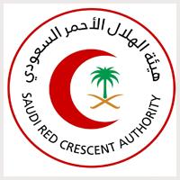 تعلن هيئة الهلال الأحمر السعودي عن توفر عدد من الوظائف عن طريق المسابقة الوظيفية