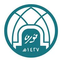 تعلن جامعة الأميرة نورة عن موعد التسجيل في دبلوم التسويق (التعليم عن بُعد)