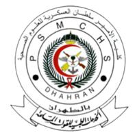 تعلن كلية الأمير سلطان العسكرية عن أرقام المقبولين والمقبولات للدفعة الخامسة 1443ه