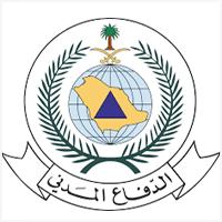 المديرية العامة للدفاع المدني تعلن عن وظائف عسكرية على رتبة (جندي)