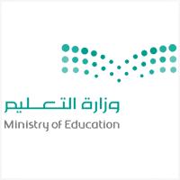 وزارة التعليم تعلن فتح التقديم في برنامج الابتعاث الخارجي في (التخصصات الصحية)