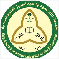 تعلن جامعة الملك سعود للعلوم الصحية عن توفر وظائف لحملة الدبلوم فما فوق