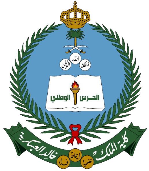 اعلنت كلية الملك خالد العسكرية  عن نتائج القبول النهائي لحملة الشهادة الجامعيه