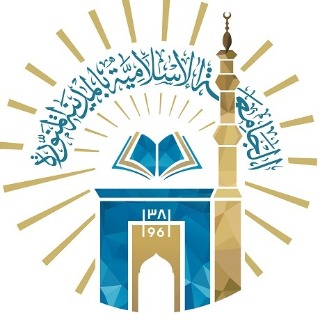 الجامعة الإسلامية تعلن عن توفر وظائف إدارية شاغرة عن طريق المسابقة الوظيفية لحملة البكالوريوس