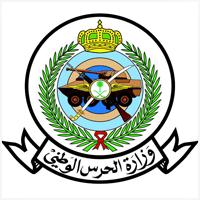 وزارة الحرس الوطني تدعو المتقدمين على وظائف التشغيل والصيانة لإجراء المقابلات
