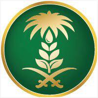 تعلن وزارة البيئة والمياة والزراعة عن نتائج الترشيح (المرحلة الثانية) للوظائف المعلنه سابقاً بعدد (170) وظيفة